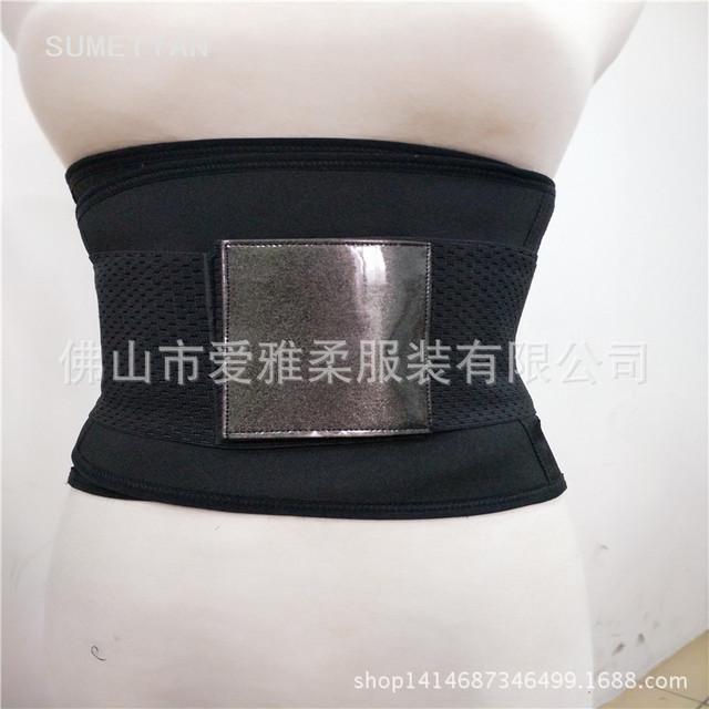 运动fajas加强版收腹带乳胶锦纶复合面料束身腰带无LOGO厂家直销