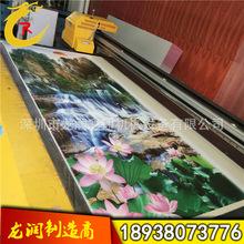 石塑装饰板3D喷墨UV打印机 PVC装饰板打印机 深圳龙润色彩定制机