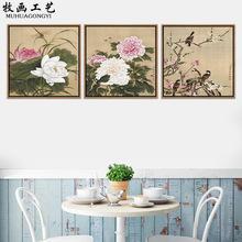 现代中式客厅装饰画沙发背景墙挂画卧室书房玄关壁画有框一件代发