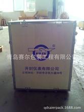 赛尔供应东营地区钢边箱 木箱 可拆卸 免熏蒸