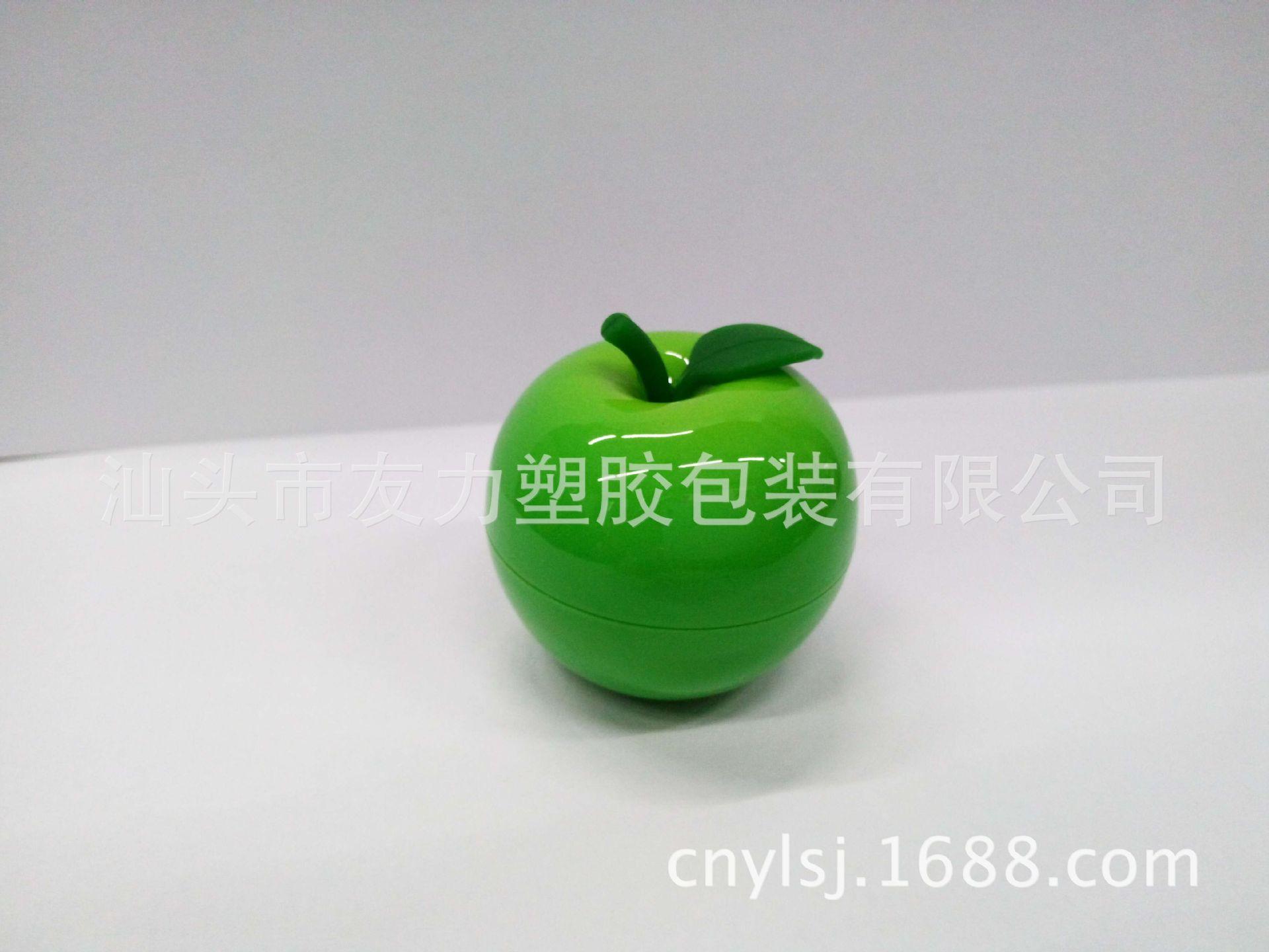 8g 水果系列小苹果瓶 面霜瓶 护肤品 膏霜瓶 产品优供 厂家直销