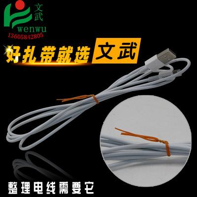 文武包装扎带电线绑绳扎线铁芯捆带扎丝包塑镀锌铁丝包胶绑线扎线