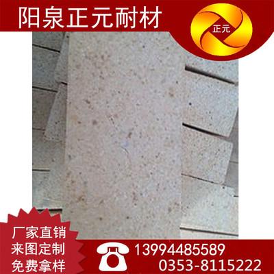 厂家正元厂家直销河北耐火砖,特级T-19 高铝砖