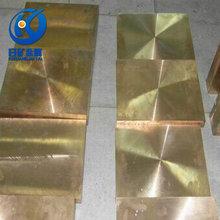 供哪里有卖qal9-4铝青铜,耐磨铝青铜棒材价格,浙江铜材供应商