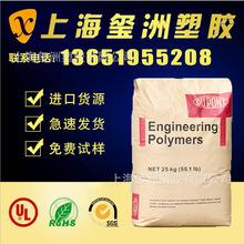 涂布助剂AB6-642