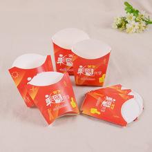 现货直销 一次性环保鸡块纸盒 薯条快餐盒子定做 食品包装盒定制