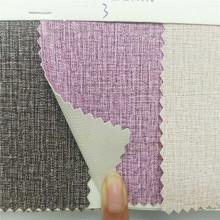 廠家批發處理仿真二色布紋印刷PVC  箱包手袋禮品盒包裝 歡迎詢價