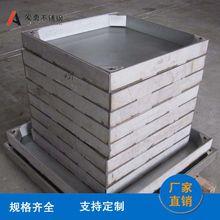 不銹鋼井蓋廠家直銷304不銹鋼裝飾方形井蓋定制下沉式隱形窨井蓋