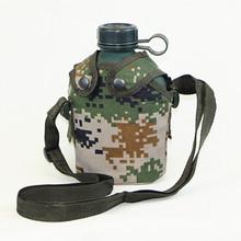 游途加厚07色迷彩水壶特钟兵户外登山铝制布套配发10式水壶