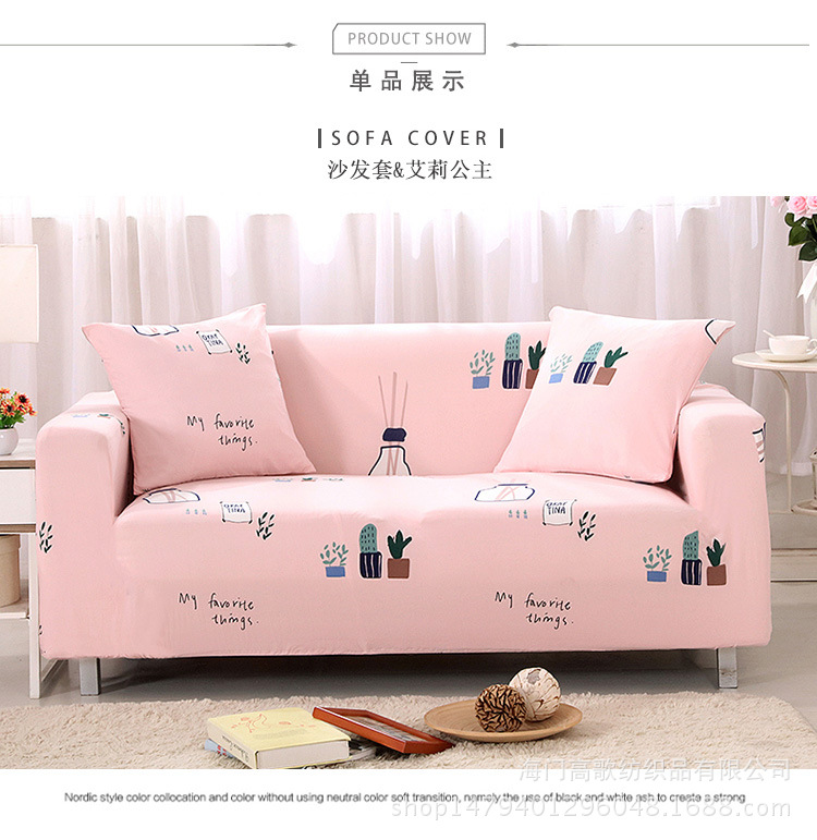 Pink Flower living room Sofa Cover slipcover Floral All inclusive ...