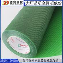 德国罗曼绿色双面胶,绿色贴版胶带,适?#32454;?#31181;印刷树脂版双面胶