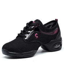新款夏季廣場舞蹈鞋女網面成人軟底現代舞鞋增高爵士健美操跳舞鞋