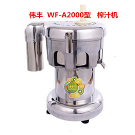 Weifeng A2000 Juicer Bar Hotel Cafe Water Bar High efficiency residue Juice Separator