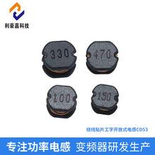 廠家直銷繞線柱形貼片電感批發定制 低頻阻流立式電感線圈加工