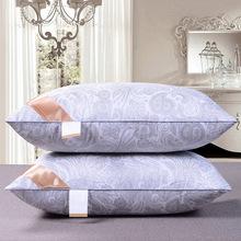 厂家直销批发枕头枕芯保健护颈枕五星酒店羽丝绒枕