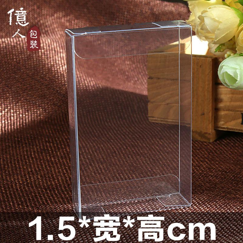 億人 热卖小号韩版礼盒长方形包装盒简约透明塑料盒子卡盒名片盒