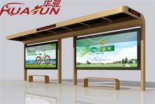 江苏宿迁厂家不锈钢公交车候车亭价格太阳能候车亭大厂生产出货快