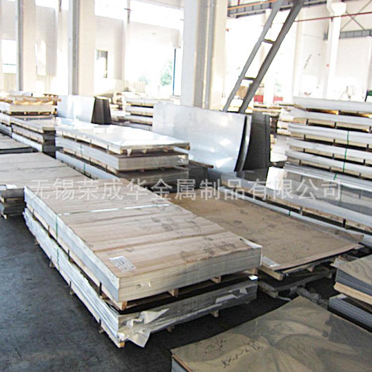 430不锈钢铁2B/BA面冷轧不锈钢板磨砂光亮拉丝贴膜镜面加工处理