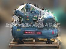 復盛款FS2120TW空壓機,FS2120空壓機空壓機氣泵