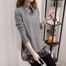毛衣女2018春秋韩版中长款套头假两件打底针织衫宽松衬衫领上衣潮