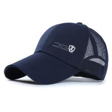 韩版男士帽子户外女士遮阳棒球帽春夏季高尔夫网帽户外登山鸭舌帽