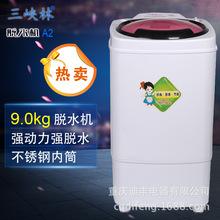 三峡林脱水机冬家用脱水桶大容量节能干衣机不锈钢甩干机厂家直销