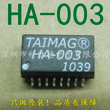 TAIMAG HA-003 WINDOWS 8 DRIVER DOWNLOAD
