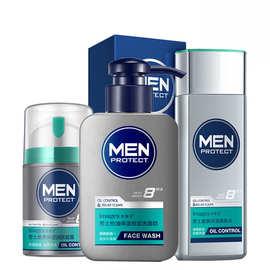 形象美男士控油补水保湿洗面奶男士洁面乳爽肤润肤凝露护肤品套装男士洁面乳