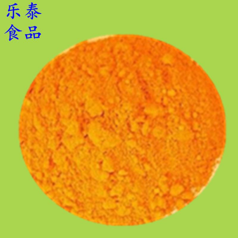 叶黄素价格万寿菊提取物  现货供应食品级叶黄素