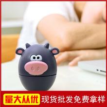 【外贸】可爱动物造型厨房定时器 机械闹钟提醒器 计时器 RB261