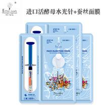 睡眠保健用品9A6E0A-966961