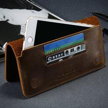 Floveme-caseship真皮手机钱包适用苹果三星5.5寸以下手机保护套