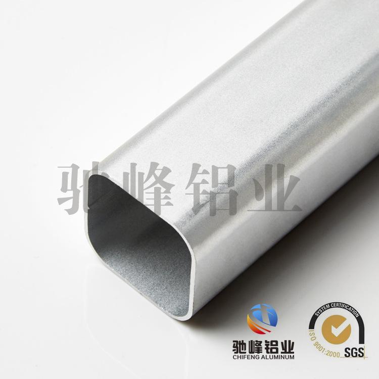 化妝刷鋁管型材