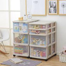 可組合塑料抽屜式收納柜儲物柜衣物整理柜零食玩具飲料置物柜鞋柜