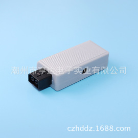 WII 2P power supply male with shell game console sensor connector charging adapter