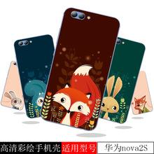 华为nova2s手机壳HWI-AL00保护套女款彩绘防摔全包边个性软硅胶韩
