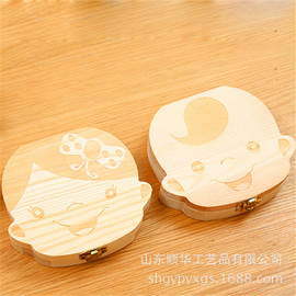 Wooden baby tooth box Children's baby deciduous tooth box one-year-old gift storage tooth box souvenir tooth house