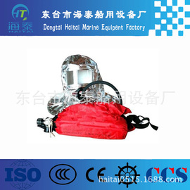 Personal Respiratory Protection Work Protection Escape Device Emergency Escape Respirator 10 15 minutes