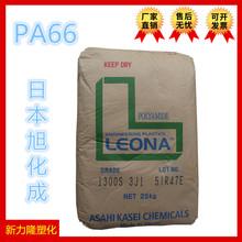 芳香除臭化学品D37752B-377