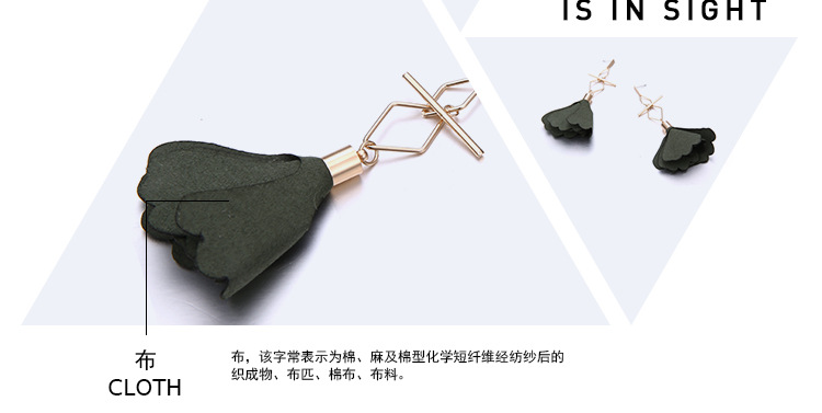 Alloy Fashion Geometric earring  (Alloy + Green) NHTF0179-Alloy-Green