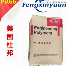 烷烃E8462F-846262