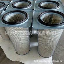 飞煌滤清器厂供应3280三挂钩式纸质除尘滤芯空气滤筒