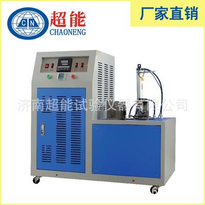 -70度塑料低温脆性试验机  橡胶低温脆性试验机  低温脆性测定仪