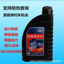 石油產品添加劑9BD-922
