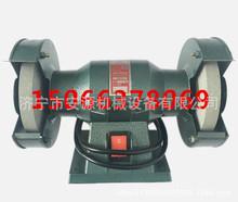 臺式砂輪機 125mm家用小型砂輪機低價銷售