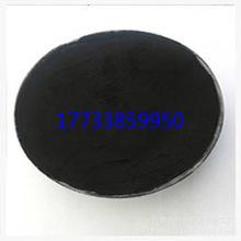 管帽57C9B3219-579