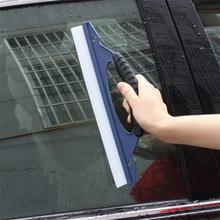 汽车玻璃刮水板D字汽车清洁工具刮水板雪铲D字贴膜工具除冰铲刮板