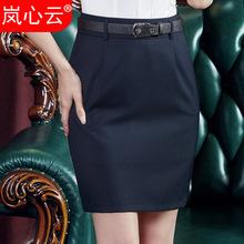 ?#21512;?#23395;新款职业女装包臀裙 韩版修身百搭女士工作服半身裙短裙女