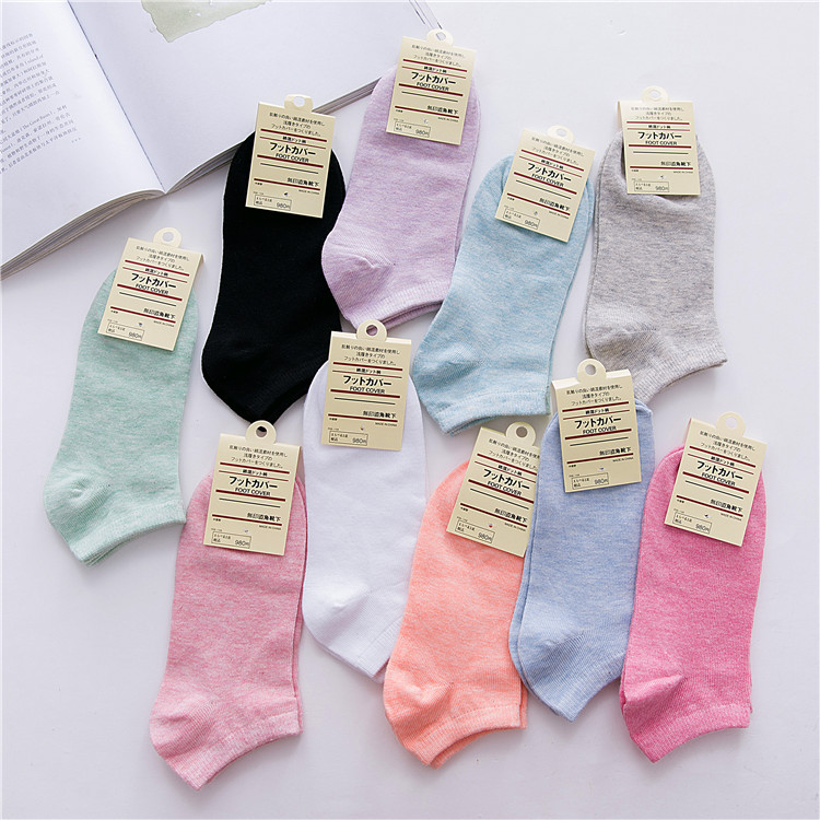 Color Cotton Women's Boat Socks Candy Color Women's socks Women's Cotton Socks Solid Color Invisible Women's Socks Shallow Mouth Socks