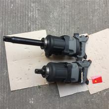 台湾TORO牌 工业级 气动扳手 1寸 风炮 强力型拆胎机 TR-2155